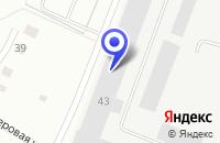 Схема проезда до компании ОХРАННОЕ ПРЕДПРИЯТИЕ ПРИОРАТ в Гатчине