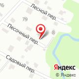 Администрация муниципального образования поселок Песочный