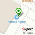 Местоположение компании СтройПрогресс