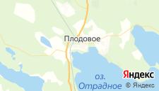 Гостиницы города Плодовое на карте