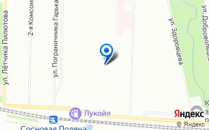 Мировые судьи Калининского района - Калининский