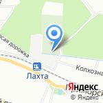 Лахтинское кладбище на карте Санкт-Петербурга