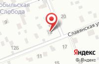 Схема проезда до компании Левша-Мастер в Астрахани
