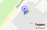 Схема проезда до компании БАНКОМАТ в Сертолово