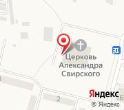 Администрация Новосветского сельского поселения