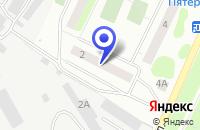 Схема проезда до компании СЛУЖБА ЭВАКУАЦИИ РЕГИОН-АВТОПОМОЩЬ в Сертолово