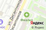 Схема проезда до компании Мир зрения в Санкт-Петербурге