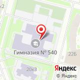 Спортивная школа Алёны Куракиной