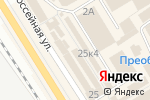Схема проезда до компании Магазин украшений из янтаря в Сертолово