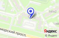 Схема проезда до компании АВТОШКОЛА ВАЙМЕРА в Приморске