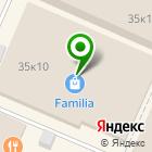 Местоположение компании Магазин товаров для туризма