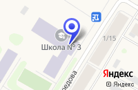 Схема проезда до компании № 3 в Никеле