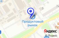 Схема проезда до компании СОЛЯРИЙ МАЙАМИ в Сертолово