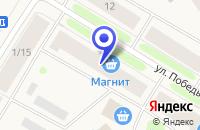 Схема проезда до компании САЛОН СОТОВЫХ ТЕЛЕФОНОВ АЛЬТ в Никеле