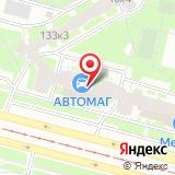 Магазин одежды для будущих мам на ул. Савушкина, 133