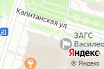 Схема проезда до компании Пивные погреба в Санкт-Петербурге