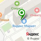 Местоположение компании Autoblob