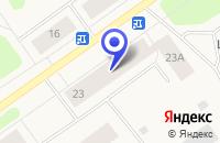 Схема проезда до компании МАГАЗИН КАНЦТОВАРОВ КЛИШЕ в Никеле