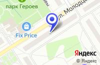Схема проезда до компании ФОТОСТУДИЯ ФАНТАЗИЯ в Сертолово