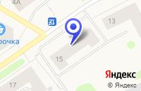 Схема проезда до компании ПЕЧЕНГСКАЯ ФАРМАЦЕВТИЧЕСКАЯ КОМПАНИЯ в Никеле