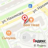 Парикмахерская на ул. Нахимова, 20