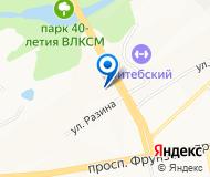 ИТА НАН Беларуси