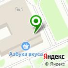 Местоположение компании Международный центр помощи детям России