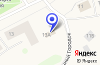 Схема проезда до компании СТРОИТЕЛЬНАЯ КОМПАНИЯ АРТИ-ИНВЕСТ в Никеле