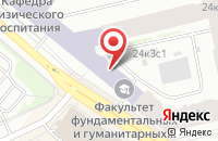 Схема проезда до компании Марси в Санкт-Петербурге