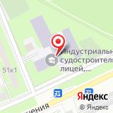 Индустриально-судостроительный профессиональный лицей №116