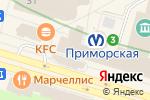 Схема проезда до компании Альдона в Санкт-Петербурге