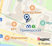 Совкомбанк, терминал