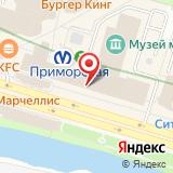 Магазин цветов на ул. Одоевского, 29