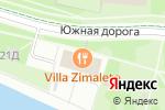 Схема проезда до компании Villa Zималеtо в Санкт-Петербурге