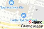 Схема проезда до компании Прагматика в Санкт-Петербурге