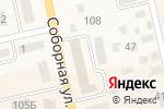 Схема проезда до компании ЛОТО МАРКЕТ в