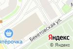 Схема проезда до компании КОМАНДОР в Санкт-Петербурге