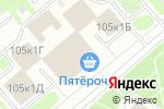 Схема проезда до компании Магазин женской одежды и нижнего белья в Санкт-Петербурге
