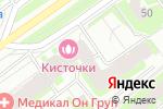Схема проезда до компании СК-Каскад в Санкт-Петербурге