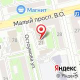 Отдел надзорной деятельности Василеостровского района
