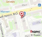 Администрация Василеостровского района г. Санкт-Петербурга
