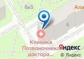 Клиника Позвоночника доктора Разумовского на карте
