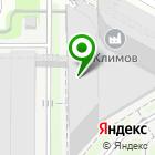 Местоположение компании Климов