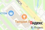 Схема проезда до компании The Templet Bar в Санкт-Петербурге