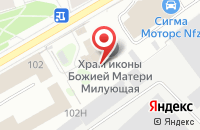 Схема проезда до компании Викаар-Прим в Санкт-Петербурге