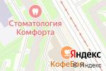 Схема проезда до компании Нуга Бест в Санкт-Петербурге
