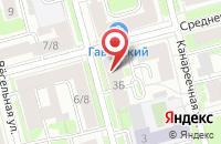 Схема проезда до компании Магазин автозапчастей в Крымске