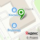 Местоположение компании Оденься
