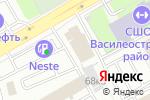 Схема проезда до компании Профи в Санкт-Петербурге