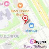 ООО 1-я Юридическая Клиника